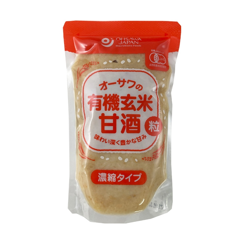 Brown Rice Amazake