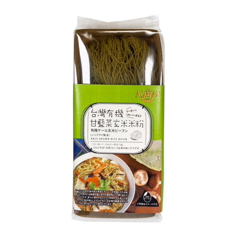 Kale Brown Rice Bifun Noodles