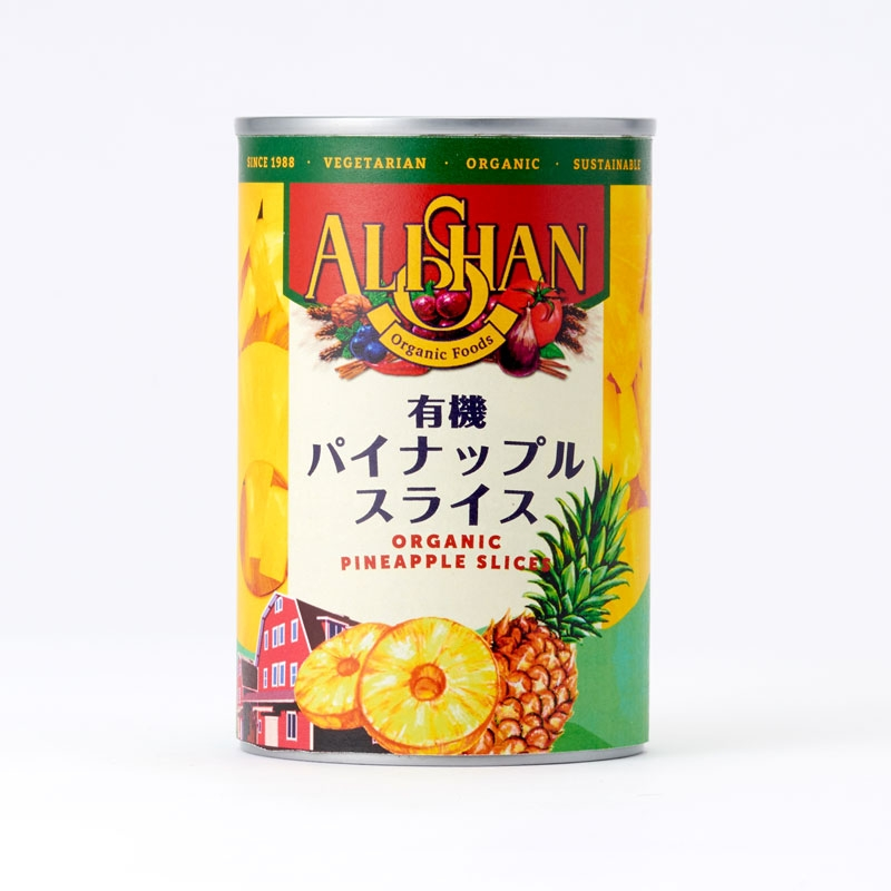 (Cecil)Pineapple Slices in Pineapple Juice
